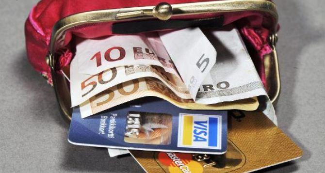Поездка за границу: сколько взять наличных?