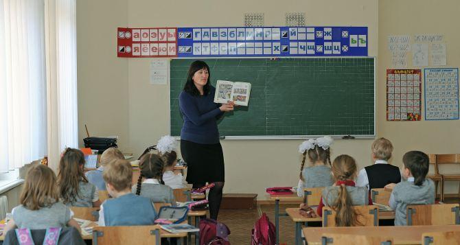 В этом году учителя останутся без повышения зарплат