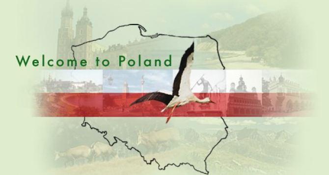 Жители Луганской области бегут в Польшу