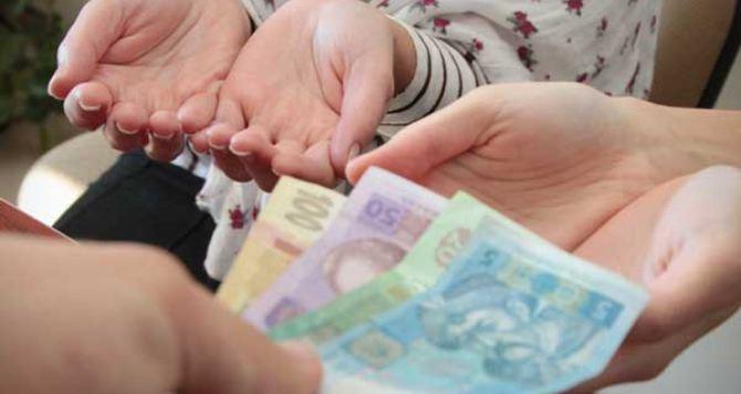 Кабмин возобновил соцвыплаты в Антраците