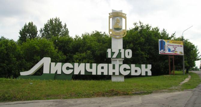 Информация о создании Лисичанской народной республики— утка. —ЛНР