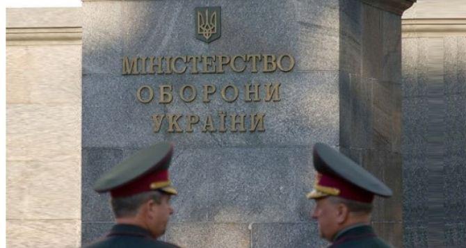 Военнослужащие отбили нападение на блокпост в Луганской области. —Минобороны
