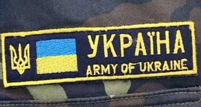 На поддержку украинской армии собрали почти 130 млн грн.