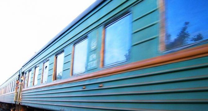 ДонЖД сформировала дополнительный поезд из Луганска в Киев