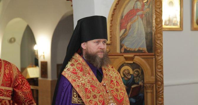 Епископ Ровеньковский и Свердловский провел молебен на шахте «Молодогвардейская»