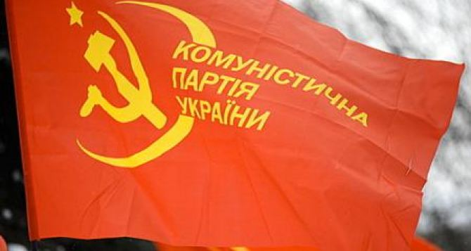 Коммунисты Луганского облсовета переходят в парламент ЛНР? (видео)