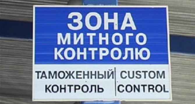 В Миндоходов рассказали, когда должны быть уплачены таможенные платежи