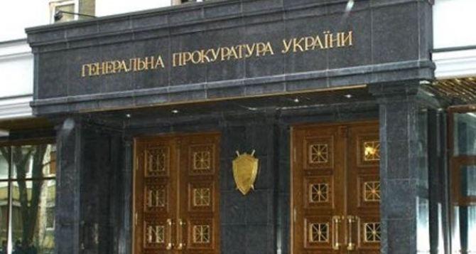 Президент Украины уволил Махницкого с должности и.о. генпрокурора