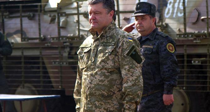 Порошенко представил план по урегулированию кризиса на Донбассе