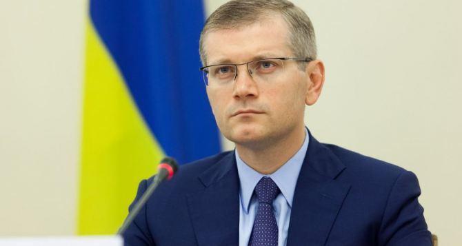 Фонд Александра Вилкула отправил 10 тонн гуманитарной помощи в зону конфликта на Донбассе