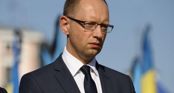 Яценюк рассказал, как будет реализовываться соглашение о зоне свободной торговли сЕС