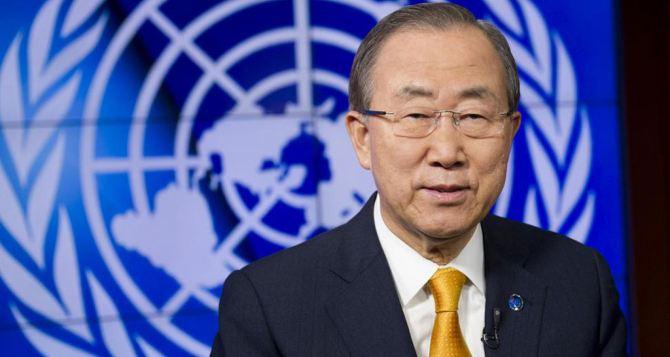 Генсек ООН призвал прекратить насилие на Донбассе