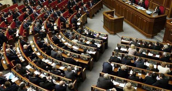 Верховная рада вопрос о введении военного положения на Донбассе рассматривать не будет. —«УДАР»