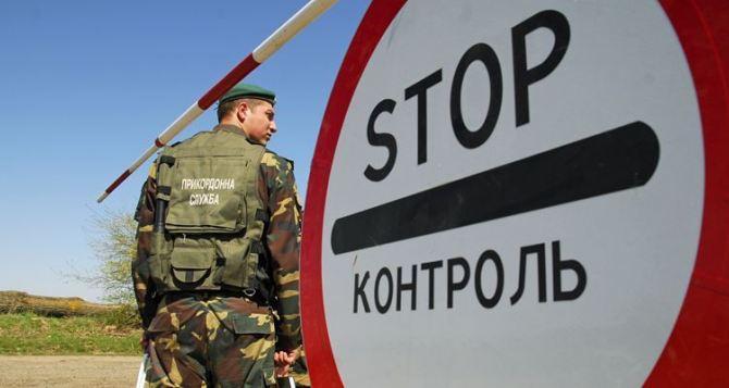 На границе задержали угнанный автомобиль президента Луганской региональной торгово-промышленной палаты