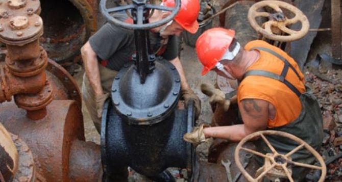 В Луганске 2июля проведут ряд ремонтных работ на водоводах