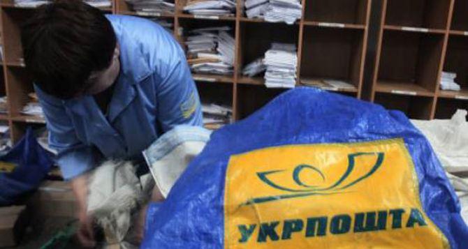 Более 130 населенных пунктов Луганской области не получают почту из-за боевых действий