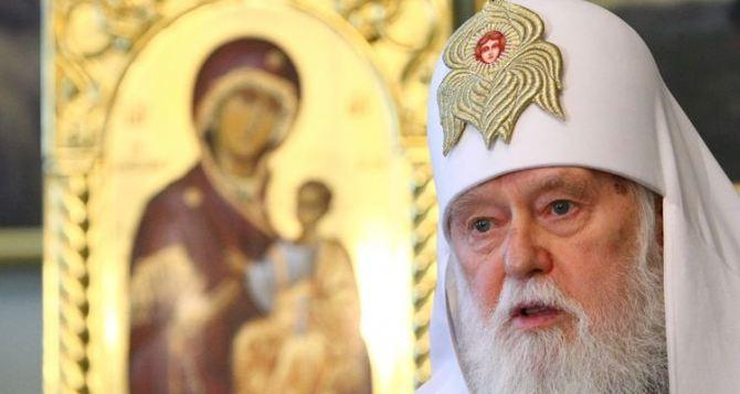 УПЦКП создает отдел гуманитарной помощи переселенцам из Донбасса и военным
