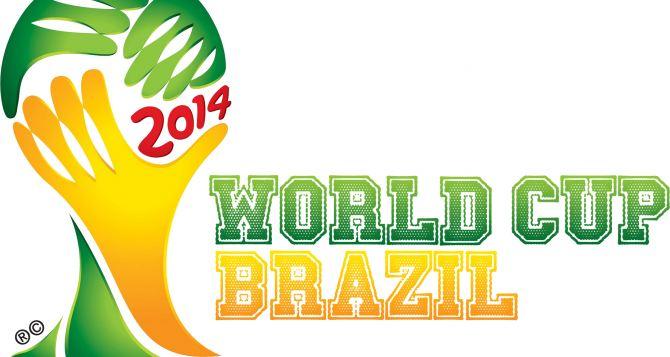 Чемпионат мира по футболу: расписание матчей на 4июля