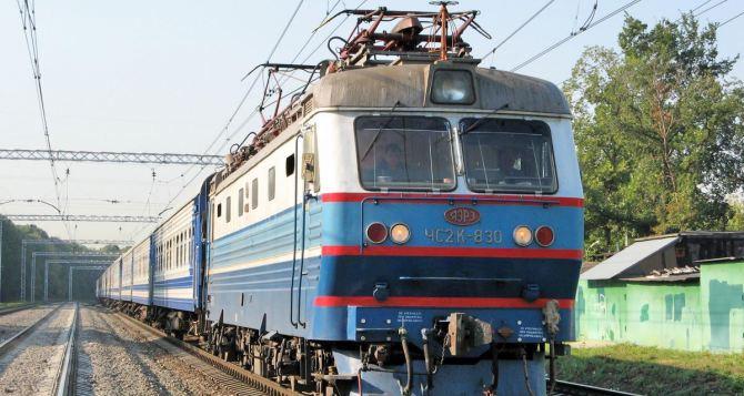 Возобновлено движение электропоездов, курсирующих в направлении Донецкой области
