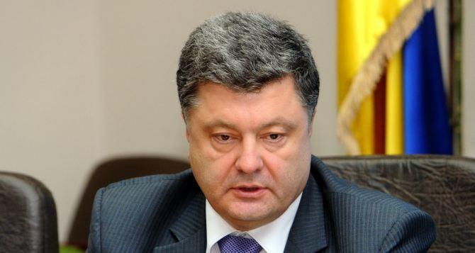 Порошенко готов к переговорам о судьбе Донбасса