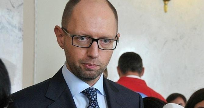 На восстановление Донбасса нужно 8 миллиардов. —Яценюк