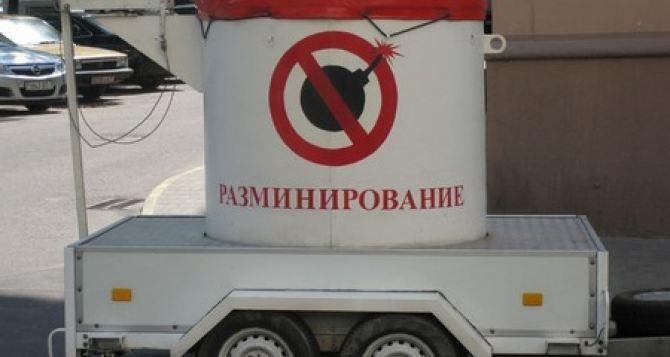 В Луганске создана группа по разминированию
