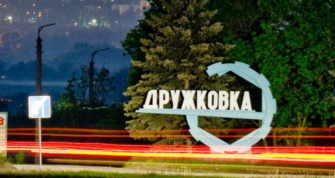 В Донецкой области заминировали автотрассу