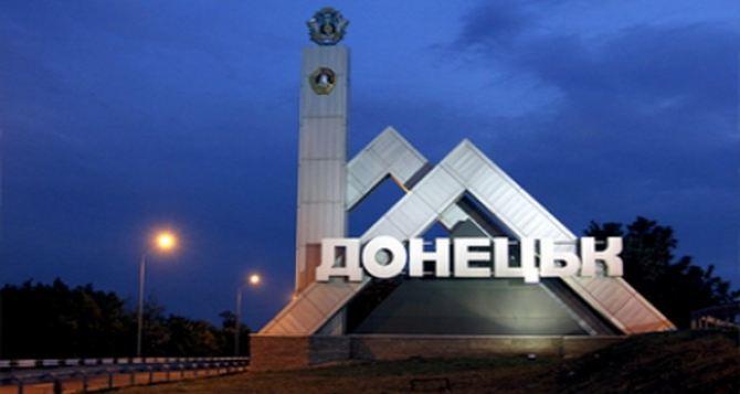 В Донецке горит рынок возле вокзала