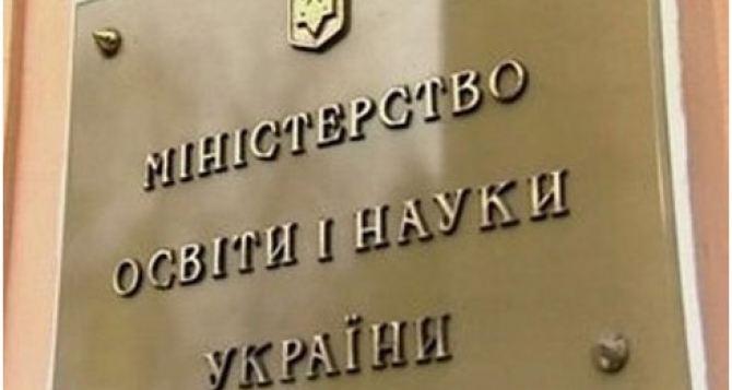 Упростили условия зачисления учащихся из Донбасса и Крыма в украинские школы и ПТУ