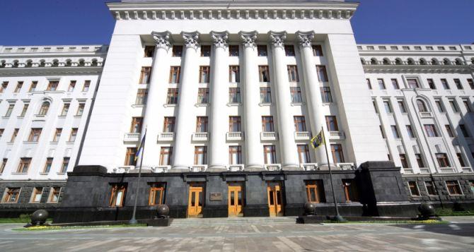 В Киеве будут требовать объявить траур по погибшим луганчанам