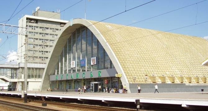 Из Луганска в Киев пустили дополнительный поезд
