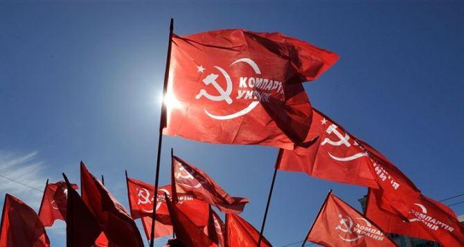Верховная рада приняла закон, позволяющий распустить фракцию КПУ