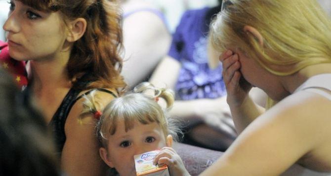 Почти 2 тысячи человек выехали из Луганска по гуманитарному коридору в Счастье