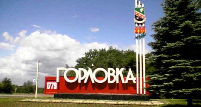 В Горловке из-за взрыва снаряда погибли 5 человек