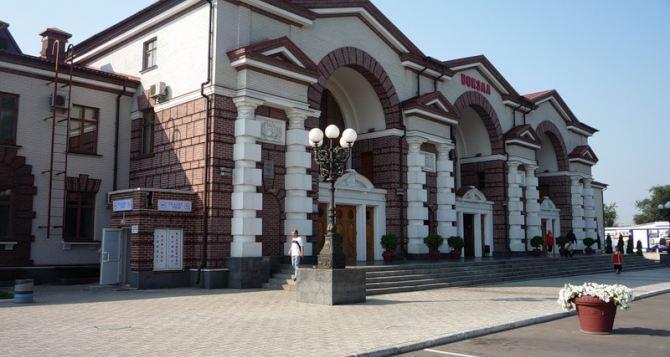 Отправление пассажирских поездов осуществляется из станции Ясиноватая