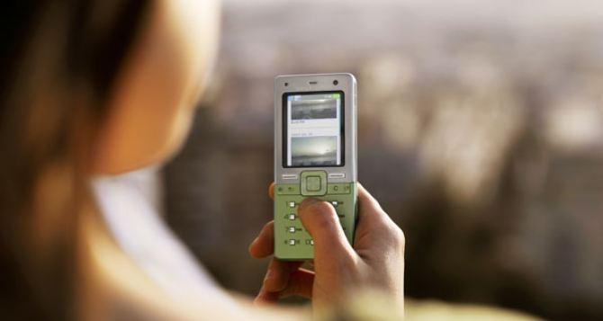 Продолжает работу PDA-версия сайта CXID.info