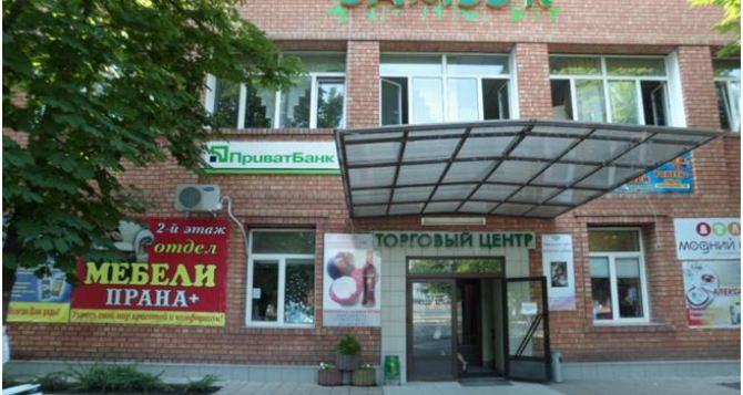 ПриватБанк восстановил работу Кураховского отделения в Донецкой области