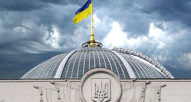 Верховная рада приняла законопроект о люстрации