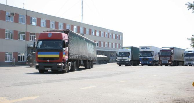 Правительственная гуманитарная помощь прибыла в Луганскую область (фото)