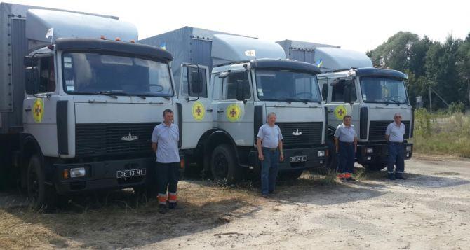 Часть правительственного гуманитарного груза перевезли в Северодонецк и Лисичанск