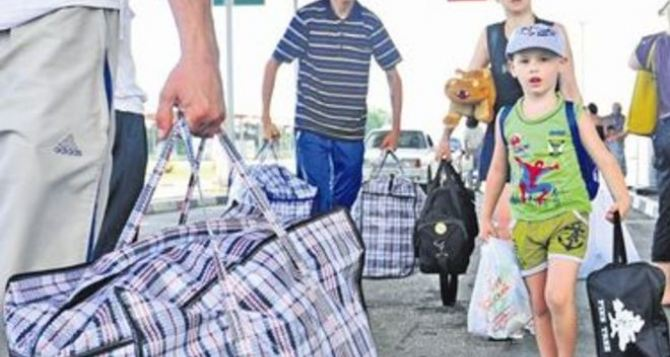 За сутки из Луганска по гуманитарному коридору выехали 109 человек