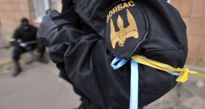 Командир батальона «Донбасс» ранен. —Аваков