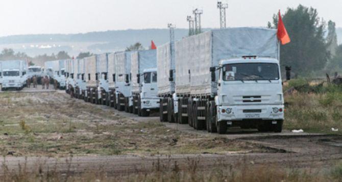 Красный Крест выдвинулся по предполагаемому маршруту гуманитарного конвоя изРФ