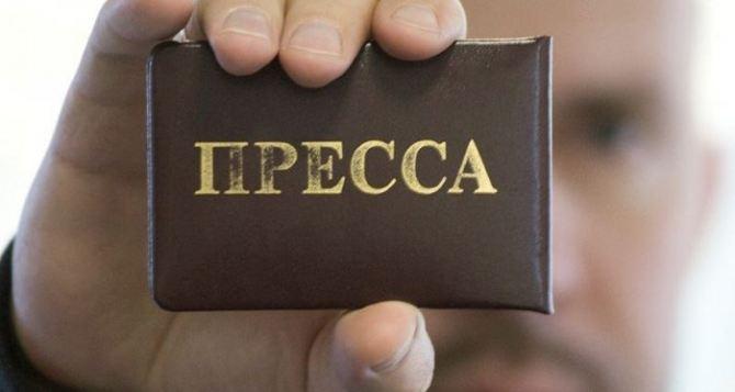 В блокадном Луганске продолжает выходить газета «ХХІ век»