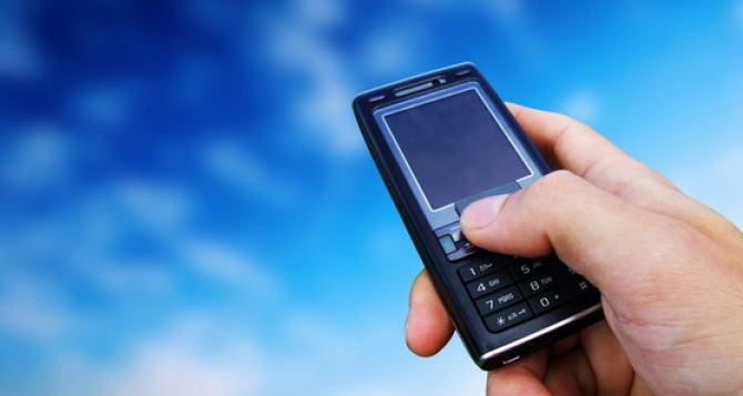 Где есть мобильная связь в Луганске? (адреса)
