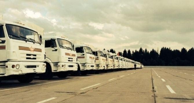 Колонна с гуманитарным грузом начинает движение в направлении Луганска. —Заявление МИДаРФ