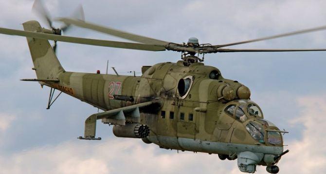 На Луганщине сбили украинский вертолет