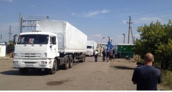 Украинский МИД обнародовал заявление относительно российского гуманитарного конвоя