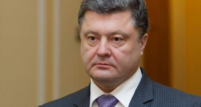 Порошенко распустил Верховную раду Украины