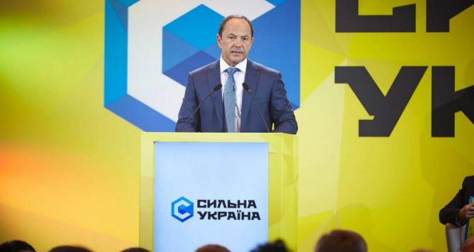 Сергей Тигипко требует срочно созвать внеочередное заседание Верховной рады